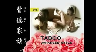 Taboo Japanese Style Vol 5